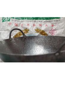 Stir Wok/Frying Pan Large